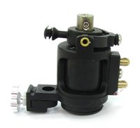 Professional Light Silent Black Rotary Motor Machine Supply ...