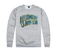 para hombre con capucha de marca de moda de hip-hop nuevo hombre sudaderas tirones hip hop suéter sudores deportes sudores manera libre del envío