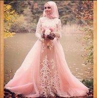 Длинные рукава Саудовские арабские Вечерние платья 2021 Длина Великолепной вышивки Тюль пола Плюс Размер Розового Мусульманское бальное платье Пром платье