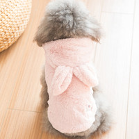 Dog Clothes Warm Puppy Outfit Bunny Ears Pet Jacket Hooded C...