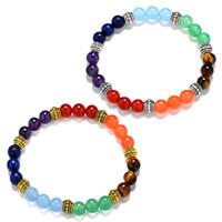 Vente en gros 8mm Sept Couleurs Cristaux de guérison mixtes Améthyste Agate Stone 7 Bracelets de Chakra pour Mens Femmes Prier un bracelet Mala