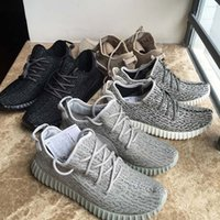 New With Box 350 V1 Shoes Moonrock Pirate Black Turtle Dove ...