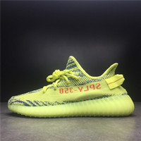 2017 Boost 350 v2 Boost Cheap Wholesale Discount Kanye West ...