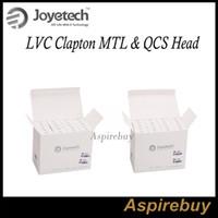 Joyetech CUBIS PRO vervangende spoel LVC CLAPTON 1.5OHM MTL Hoofd QCS Coils LVC Clapton en QCS Coils voor Cubis / CUBIS PRO / EGO AIO TANK