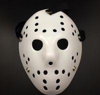 2017 Halloween Blanc Poreux Hommes Masque Jason Voorhees Freddy Horreur Film Hockey Masques Effrayant Pour Les Femmes De Fête Masquerade Costumes
