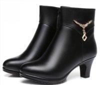 Scarpe bovina di alta qualità di inverno donna stivali 2020 di nuovo modo scarpe tacchi alti più velluto Snow Boots Leather Shoes Genuine Stivaletti