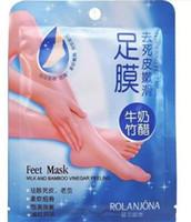 New Rolanjona Молочная бамбуковая уксусная маска для ног Пилинг отшелушивающий омертвевшую кожу Удалить профессиональную маску для ног sox Care Care