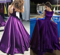 Regency Purple Satin Ball Gown Prom Dresses Scoop Cap Sleeve...