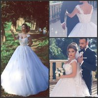 Ball Gown Vintage Lace Applique Garden White Tulle Wedding Dresses Off The Shoulder 2017 Sweetheart Beaded Beach Wedding Gowns