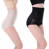 الجملة ، أزياء سراويل للنساء رياضية للنساء ملابس داخلية صلبة النساء التطيين الجسم المشكل الشكل ارتداء سراويل عالية الخصر Cincher