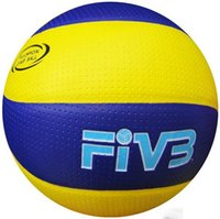 free shipping Volleyball PU Soft Touch Offical Size - NEW 200...