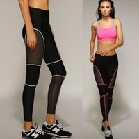 New Sexy Women Sport Leggings Jogging Running Fitness Gym Le...