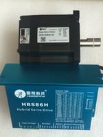 NEMA34 4Nm 2 상 폐 루프 서보 모터 드라이브 키트 HBS86H + 86HSM45-E1