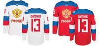 2016 Nova Equipe 2014 Olympics Rússia 13 Pavel Datsyuk Vermelho Branco 2016 Copa Do Mundo De Hóquei Premier Player Hóquei No Gelo Jerseys