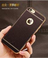 200pcs оптовой Vintage PU кожаный Flexible TPU чехол для Iphone 7 7plus Мода Роскошный защитный телефон Обложка Shell Gold Skin Рамка