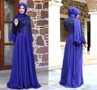 정장 이슬람 이브닝 드레스와 높은 목 긴 소매 무도회 로얄 블루 쉬폰 레이스 스페셜 한 드레스
