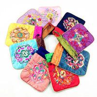 Lots8pcs الصينية اليدوية VintageFashion الحلي الحقيبة حقيبة هدية