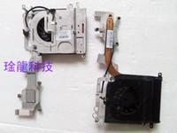 مبرد تبريد جديد لجهاز التبريد HP DV9000 DV9200 DV9300