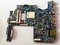 AMD RX781チップセット256MBグラフィックスメモリが付いているHPパビリオンDV7 DV7-1000マザーボード486541-001