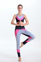 2016 Hot sale New arrivel Star Impressão Digital à prova de choque colete esportivo Fino yoga secagem rápida calças terno das mulheres conjuntos de duas peças sportwear