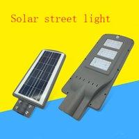 """شركة """"سولار ستريت"""" المصنعة للضوء تبيع مباشرة مصابيح """"سولار ستريت"""""""