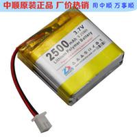 2500 mAh 674040x2 653953x2 3,7 V nel nucleo della batteria agli ioni di litio polimerica 853838x2