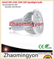 1pcs Super Bright 9W 12W 15W GU10 E14 E27 LED Bulb 110V 220V...