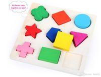 Puzzles de madeira por atacado 9 quebra-cabeças de geometria, quebra-cabeça de brinquedos educativos para crianças