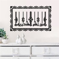 Fake Metal Scroll Muslin Design Wall Decals Islamic Wallpape...