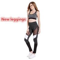 Mujeres sexy Leggings Skinny Pantalones de yoga Pantalones de malla de las señoras Mateo Alto Cintura para mujer Leggings Pantalones Tights S-XL OUC2040