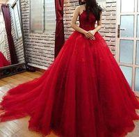 Elegante rojo barato vestido de quinceañera Jewel de encaje Applqieu Sheer Volver masquerade vestido de bola dulce 16 vestidos para 15 años de baile formal