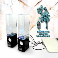 Genuine Atake one Pair LED fountain speaker Water Dancing Sp...