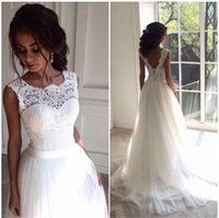 Sleeveless Lace Up Sweep Train Ribbon Tulle White In Stock W...