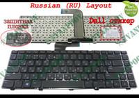 RU Clavier d'ordinateur portable pour Dell pour Inspiron 14R N4110 M4110 N4050 M4040 N5050 M5050 M5040 N5040 Vostro 3550 Xps L502 Noir Russe
