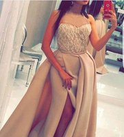 Saudi Arabic 2018 Elegant Long Evening Dresses Custom Sheer ...