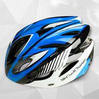 サイクリングセルラーブルーヘルメット統合型の超軽量レーシングバイク乗馬ヘルメット2色選択新規
