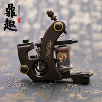 HOT SALE! Band New Handemade Mini Tattoo Pure Copper Gun Lin...