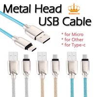 Good Quality zinc alloy Data Fast Charger Cable 1M 2A Metal ...