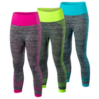 New Sport Running Pants Quick Drying Trousers For Women Gym ...