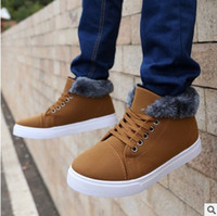 2016 new men's winter snow boots, low barrel, warm shoes, fashion shoes, flat shoes. Men's sports shoes.