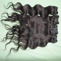 卸売価格安い処理済み人間の髪の柔らかいブラジルボディウェーブ織り20pcs /ロットスポンサートップセラー