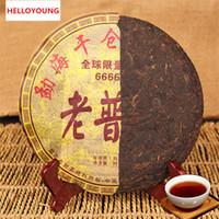 357g madura Puer de Yunnan antigua Puer Orgánica Pu'er árbol más viejo de Puer Cocido Natural Negro PU-erh erh torta del té Venta directa de fábrica