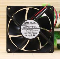 オリジナルNMB 3110KL-04W-B49 8025 8cm 12V 0.26A 3ワイヤータコメータ冷却ファン