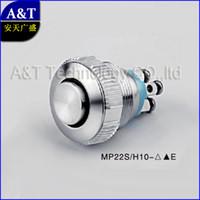 CMP의 22mm 금속 안티 반달 방수 초인종 푸시 버튼 스크류 터미널 12V / 24V / 220V 파란색 LED 천사 눈 조명 푸시 버튼 스위치