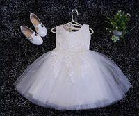 Glizt 아기 소녀 옷 결혼식 미인 화이트 첫 번째 거룩한 레이스 자수 꽃 친교 드레스 스팽글 어린이 들러리 가운