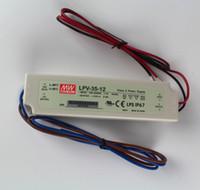 원래 150W 24V IP67 전원 변압기 Meanwell LPV-150-24 전원 공급 장치 방수 조명 전압 변압기 100 % 아주 새로운