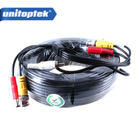 15M 50FT Audio Video Power Camera Cable BNC RCA CCTV Cable