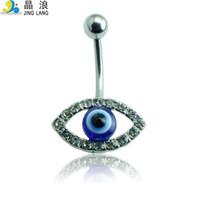 عرض ساخن! جديد وصول عالية الجودة موضة الأزرق كريستال عيون شكل البطن زر خواتم للنساء هيئة ثقب المجوهرات