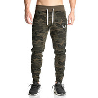 Wholesale- New Casual Fitted Tracksuit Bottoms Camouflage Gym...
