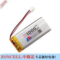 В 402764 лития 1000mAh 3.7 V полимерный аккумулятор 402865502865 скан-код коробка счетчика